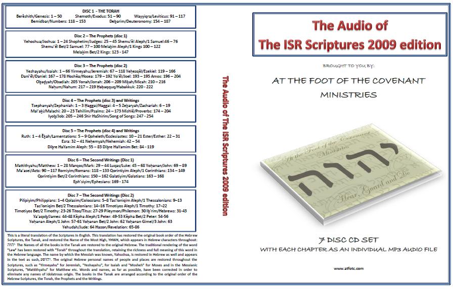audio scriptures cover